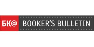 BOOKER'S BULLETIN